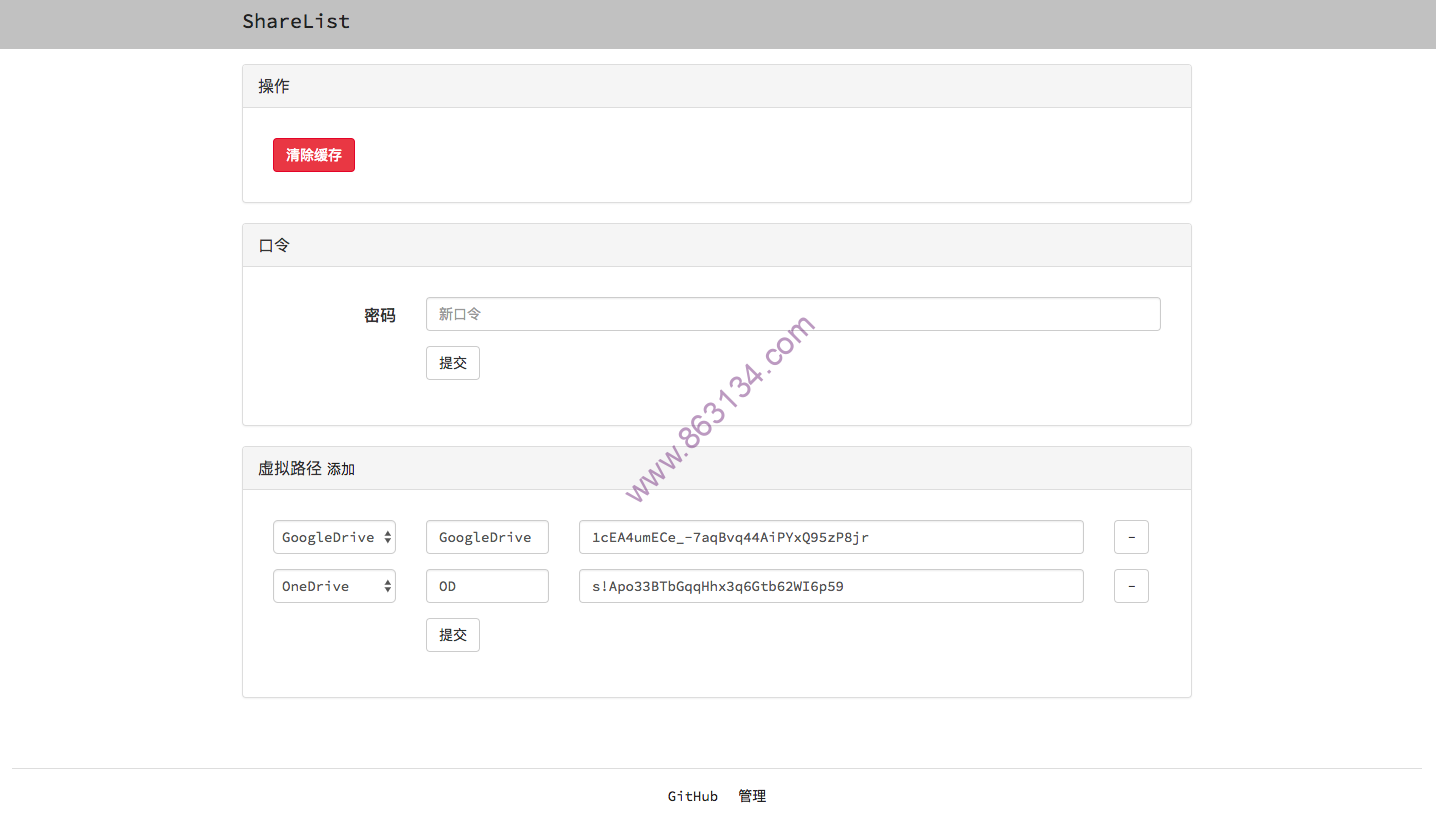 使用ShareList挂载 GoogleDrive、OneDrive网盘